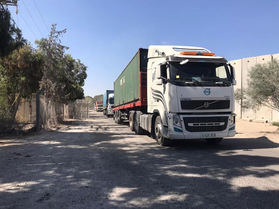 """إدخال """"9"""" شاحنات معدات لبناء مستشفى ميداني شمال قطاع غزّة"""
