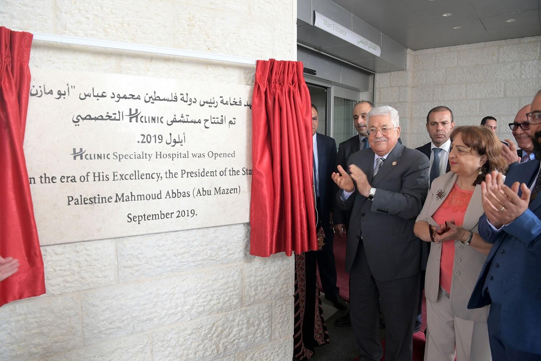 الرئيس عباس يفتتح مستشفى تخصصي برام الله