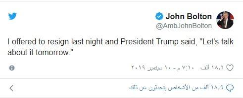 """ترامب يقبل استقالة مستشاره للأمن القومي """"بولتون"""""""