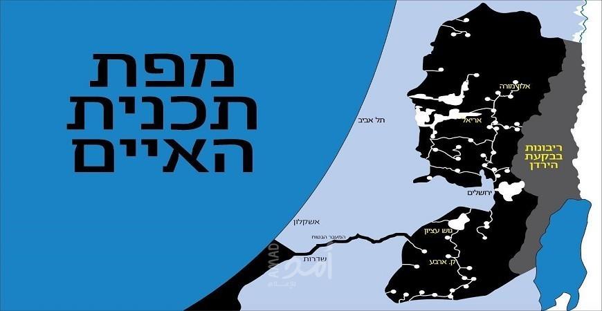 """مسؤول إسرائيلي ينشر خريطة تكشف تفاصيل خطة """"صفقة القرن"""""""