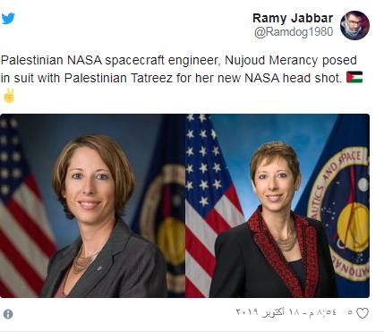 """زي التراث الفلسطيني يصل وكالة """"ناسا"""""""