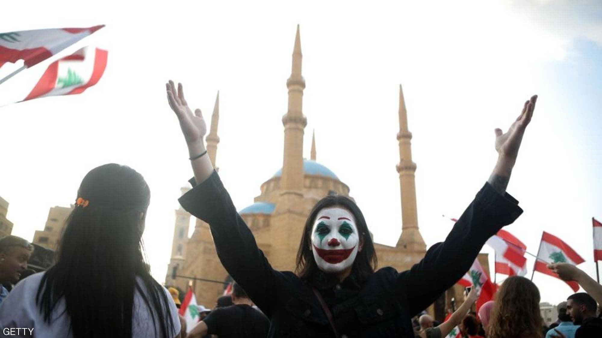 """شاهدوا: """"الجوكر"""" حاضر في احتجاجات لبنان"""