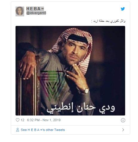 """شاهدوا: النجم اللبناني """"وائل كفوري"""" بالزيّ الأردني و """"ديو"""" مفاجئ مع طفلة صغيرة"""