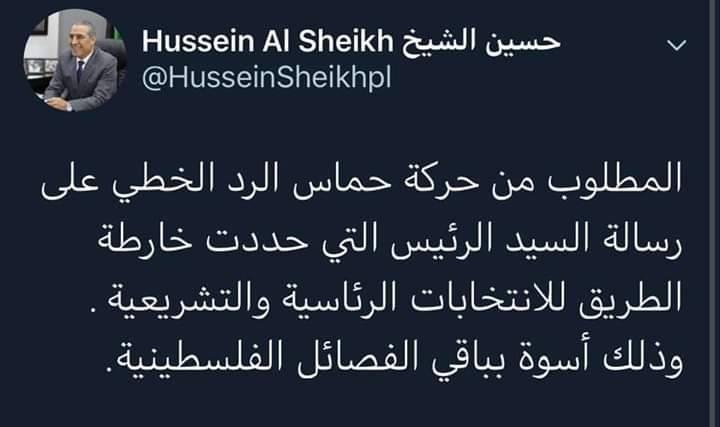 """الشيخ يكشف: هذا هو المطلوب من حركة """"حماس"""" بشأن الانتخابات!"""
