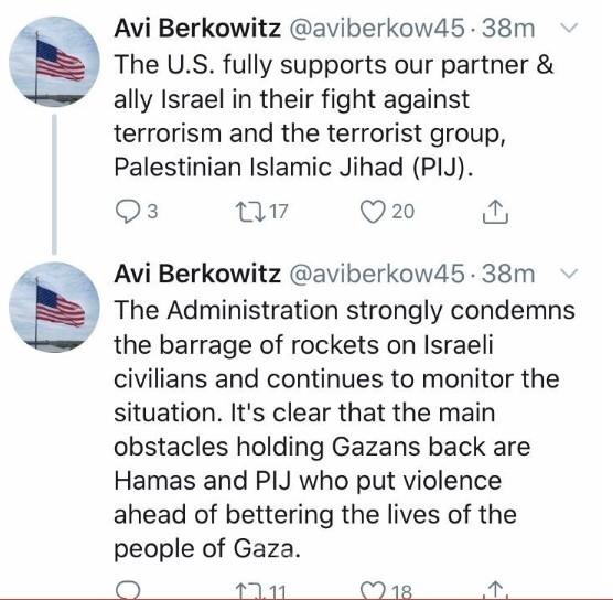"""مسؤولان أمريكيان يدعمان """"إسرائيل"""" في حقها الدفاع عن نفسها"""