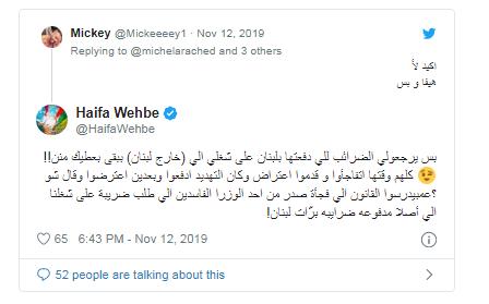 """صورة: الفنانة اللبنانية """"هيفاء وهبي"""" تثير الجدل بكشفها فساد أحد الوزراء: """"كان التهديد ادفعوا وبعدين اعترضوا"""""""