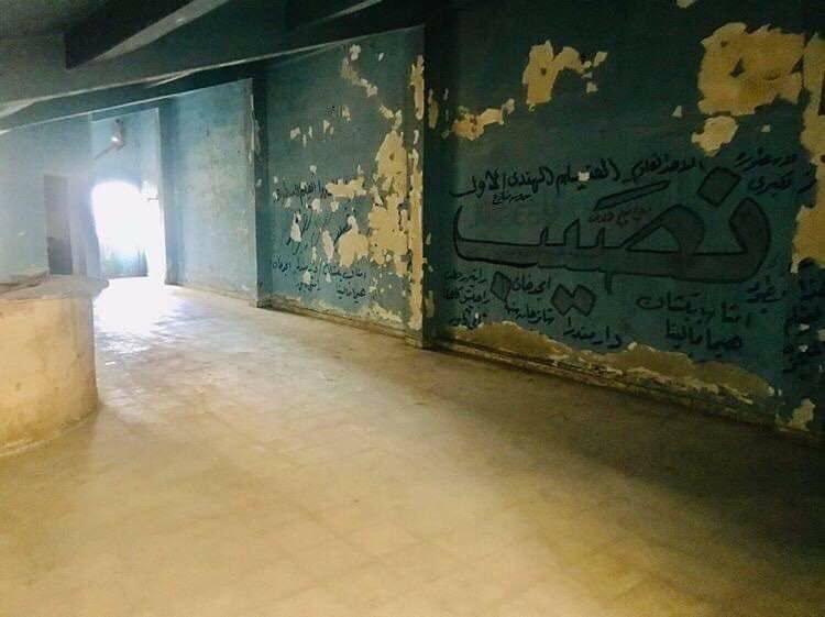 """وزارة الثقافة تكشف عن سبب إعادة افتتاح مبنى """"سينما السامر"""" في غزّة"""