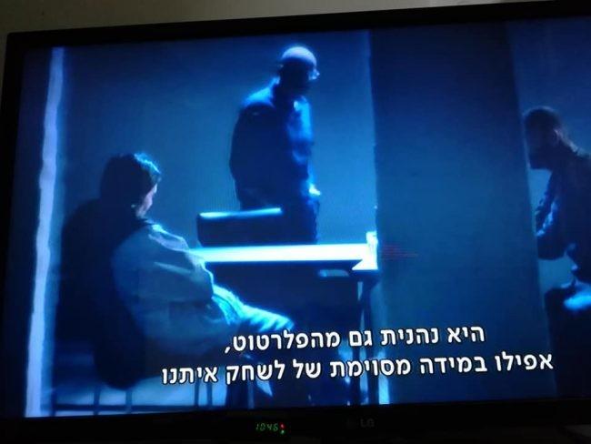 """""""الشاباك"""" يكشف تفاصيل جلسات التحقيق مع الأسيرة المحررة """"آمنة منى"""""""