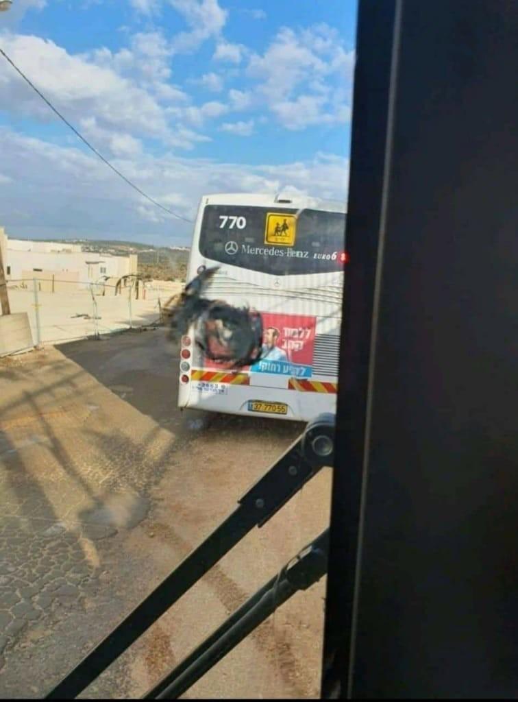 الاحتلال يزعم تعرض حافلة مستوطنين لإطلاق نار في سلفيت