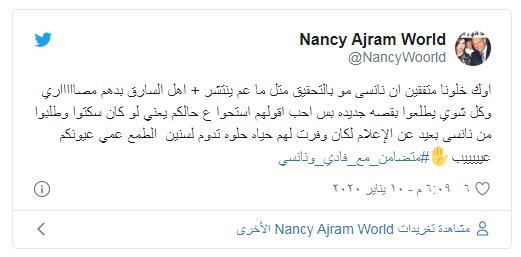 """بالفيديو والصور: تصعيد أهل القتيل بمنزل """"نانسي عجرم"""" للقضية.. غرض مادي أم استحقاق قانوني؟"""