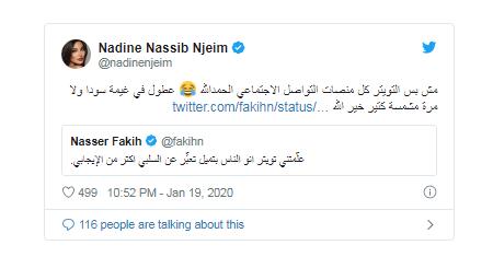"""شاهدوا  النجمة اللبنانية """"نادين نجيم"""" غاضبة: """"عطول في غيمة سودا"""""""