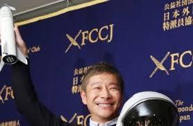 """شاهدوا: ملياردير ياباني يمنح متابعيه على """"تويتر"""" 9 ملايين دولار"""