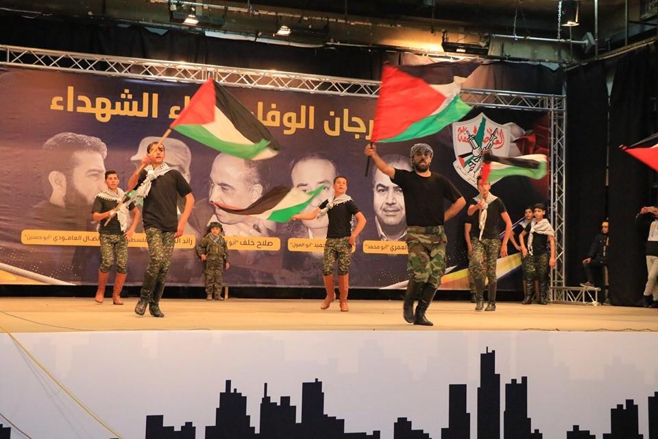 بالفيديو: مهرجان حاشد في غزّة  لإحياء ذكرى استشهاد كوكبة من قادة حركة فتح