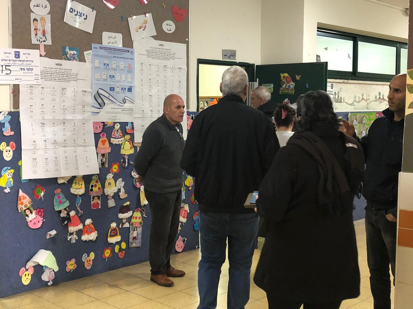 لجنة الانتخابات الإسرائيلية: نسبة التصويت هي الأعلى منذ سنوات