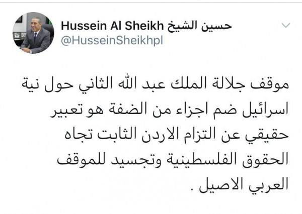 الشيخ يُعلق على تصريحات العاهل الأردني الرافضة لقرار الضم