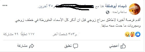 شاهد: زوجة الصحفي يوسف حسان تُناشد الحكومة في غزّة بالكشف عن مصير زوجها