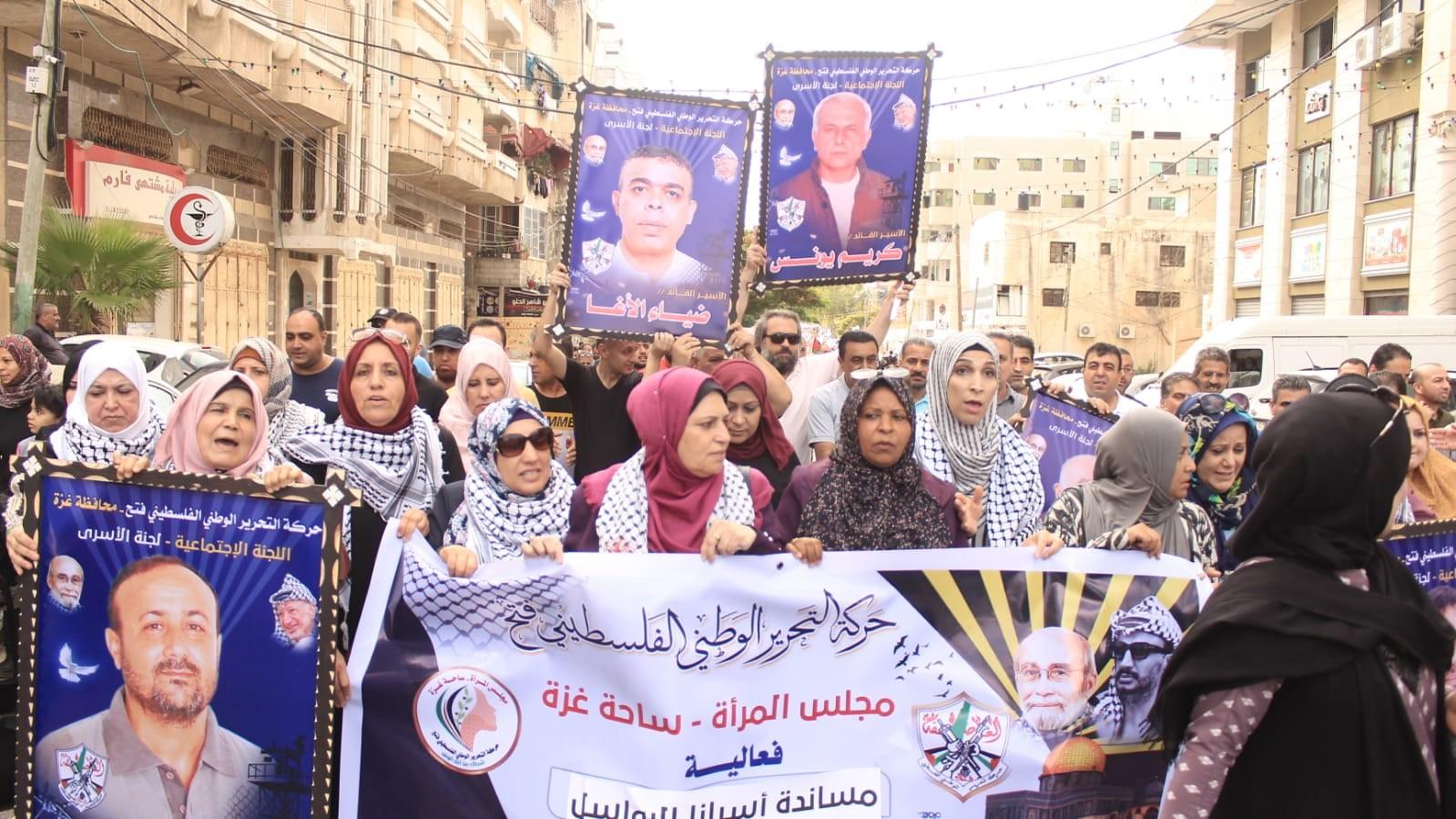 شاهد: مسير كشفي رافض لصفقة القرن والضم في غزّة