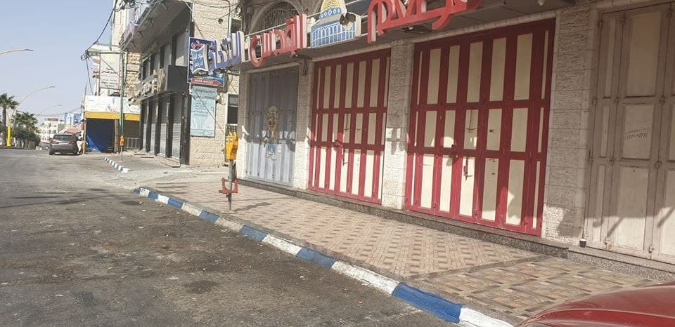 """إغلاق كافة المرافق الحياتية في مدن الضفة الغربية بقرار من """"اشتية"""""""