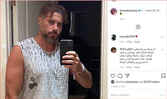 """شاهدوا: الممثل المصري """"أحمد السعدني"""" يداعب جمهوره: احترسوا +18"""