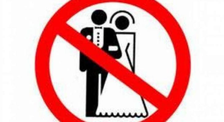 """شاهدي: إليكِ """"حواء"""".. وجة الشبة بين الزواج والتدخين"""
