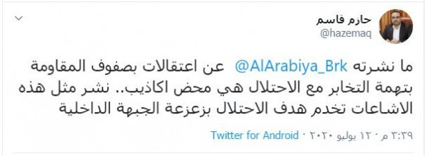 """""""حماس"""" تعقب على أنباء اعتقال عناصر من المقاومة بتهمة التخابر مع الاحتلال"""