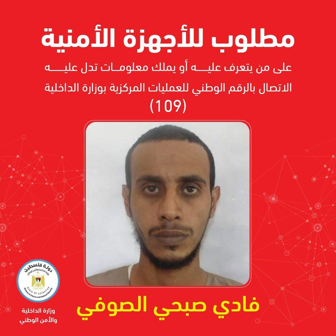شاهد: داخلية غزّة تنشر أسماء وصور المتهمين بقتل مواطن في رفح