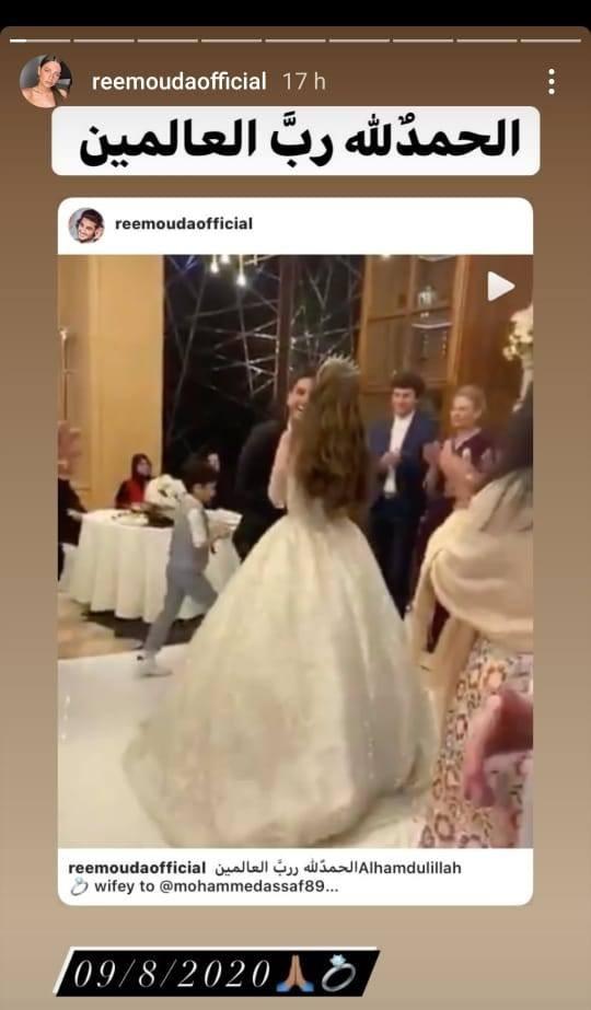 """بالفيديو والصور: أول تعليق لـ""""ريم عودة"""" بعد زواجها من الفنان """"محمد عساف"""""""