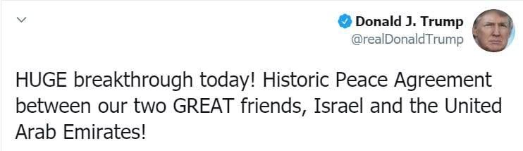 """شاهد: ترامب يعلن عن اتفاقية تاريخية بين """"إسرائيل"""" والإمارات"""