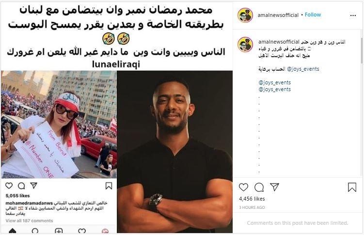 """بالفيديو: """"محمد رمضان"""" يعرض نفسه لهجوم شرس بسبب طريقة تضامنه مع لبنان"""