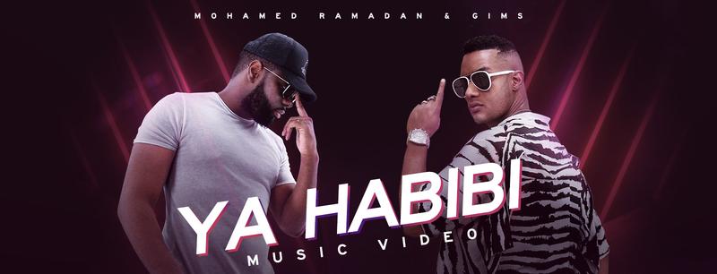 """بالفيديو: """"محمد رمضان"""" يطرح كليب """"يا حبيبي"""" مع المطرب العالمي ميتر جيمس"""