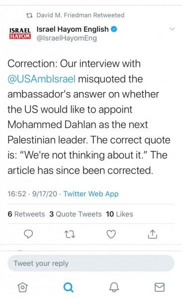 """""""إسرائيل اليوم"""" تنشر تعديلًا لتصريحات فريدمان حول تغيير القيادة الفلسطينية"""