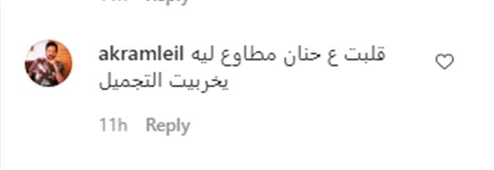 """شاهدوا: الفنانة """"غادة عبد الرازق"""" تثير الجدل في أحدث ظهور"""