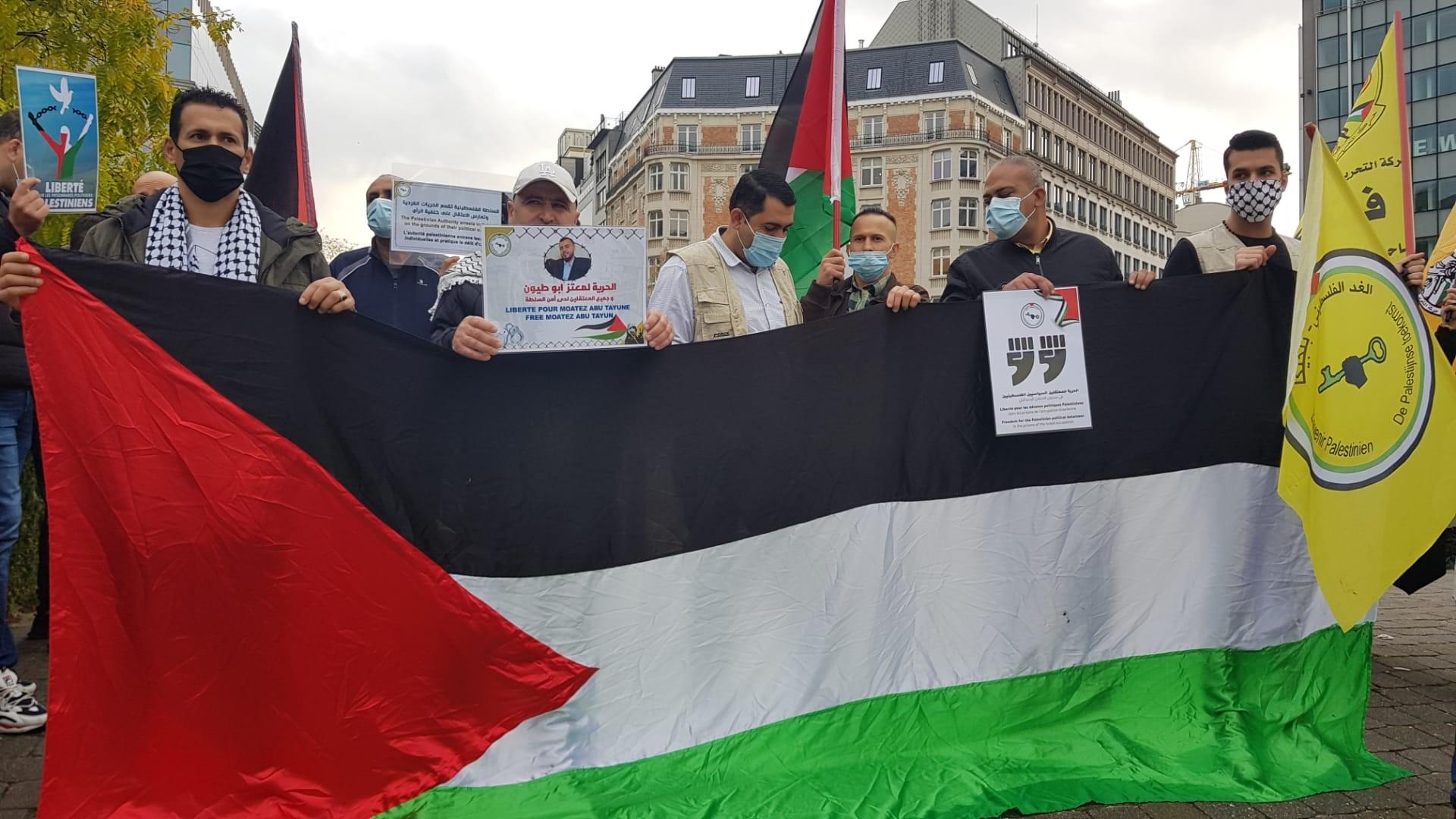 شاهد: فلسطينو بلجيكا يُنظمون وقفة تضامنية مع الأسرى ومُنددة بالاعتقال السياسي