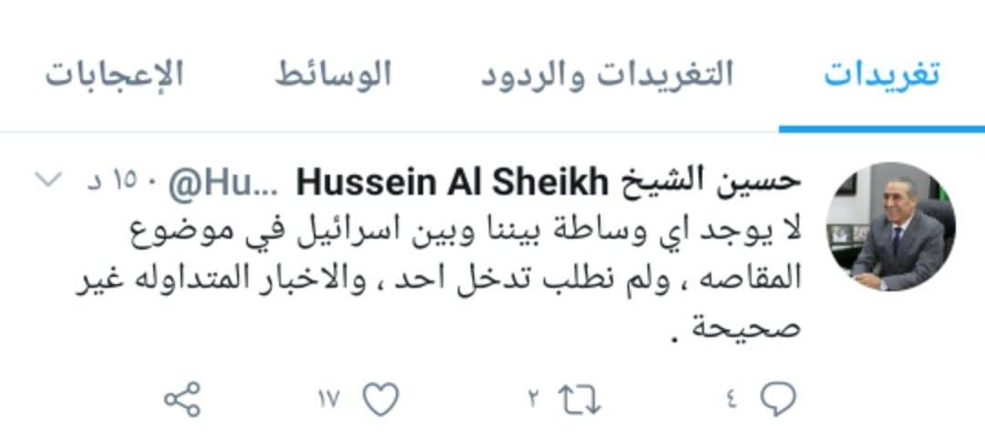 """الشيخ ينفي وجود وساطة مع """"إسرائيل"""" حول أموال المقاصة"""
