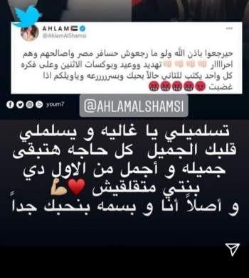 """شاهدوا: الفنان """"تامر حسني"""" يصالح """"بسمة بوسيل"""" ولا طلاق بعد اليوم"""