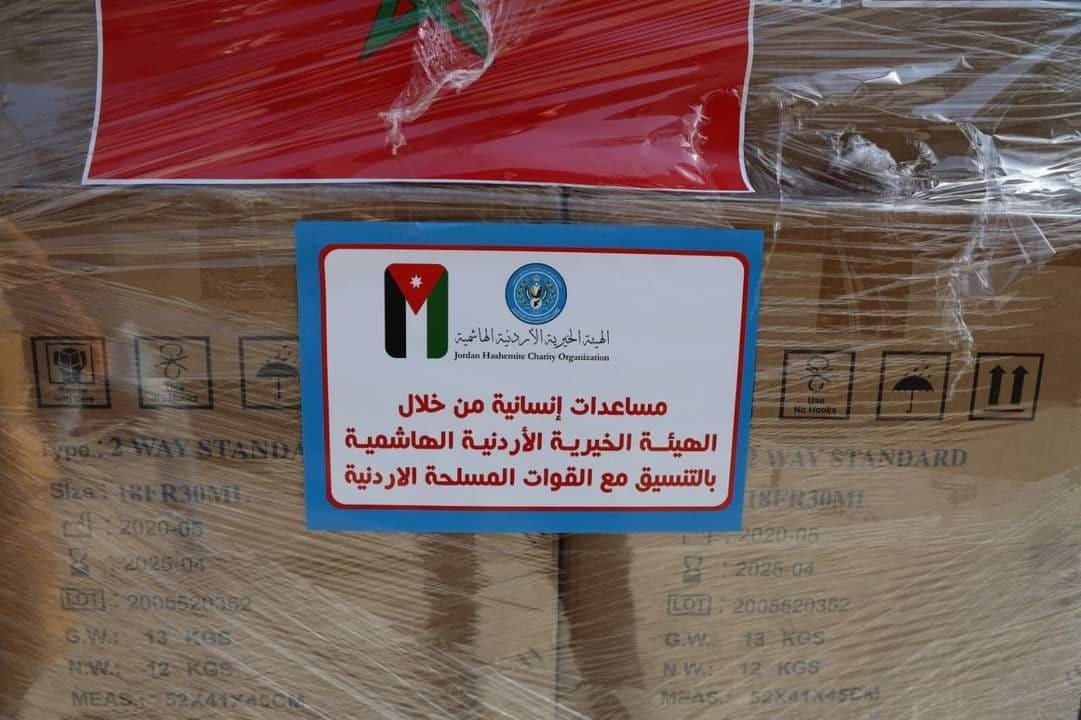 الصحة برام الله تتسلم دفعة ثانية من المساعدات المغربية