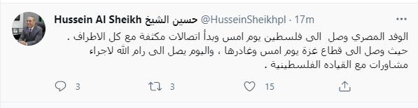 الشيخ يكشف تفاصيل جديدة بشأن زيارة الوفد المصري لفلسطين