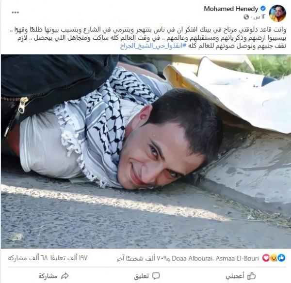 محمد هنيدي.jpg