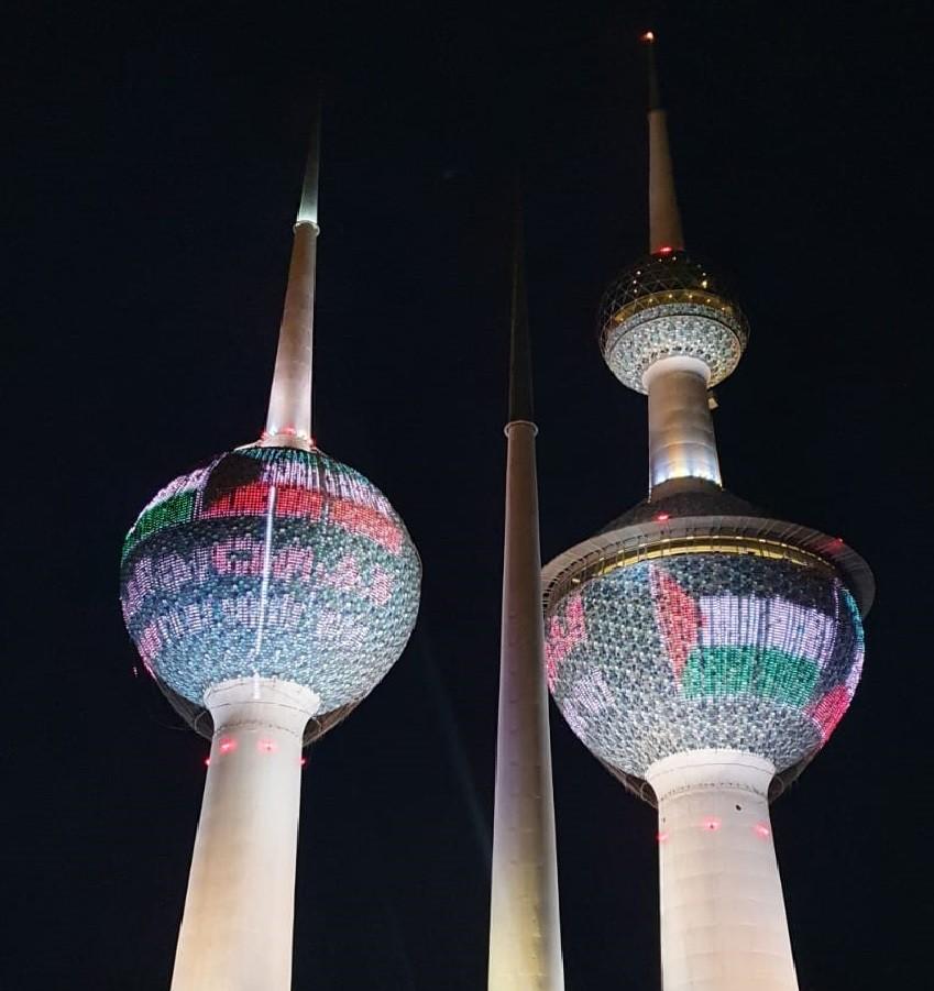 شاهد: إضاءة أبراج الكويت بعلم فلسطين تضامنا مع شعبنا
