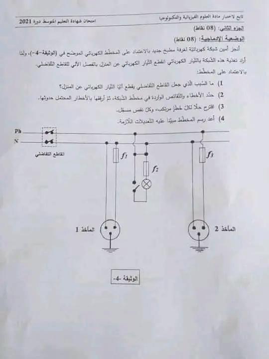 f2bbe9d6-9ec4-4323-a1d1-5928e34cd129.png