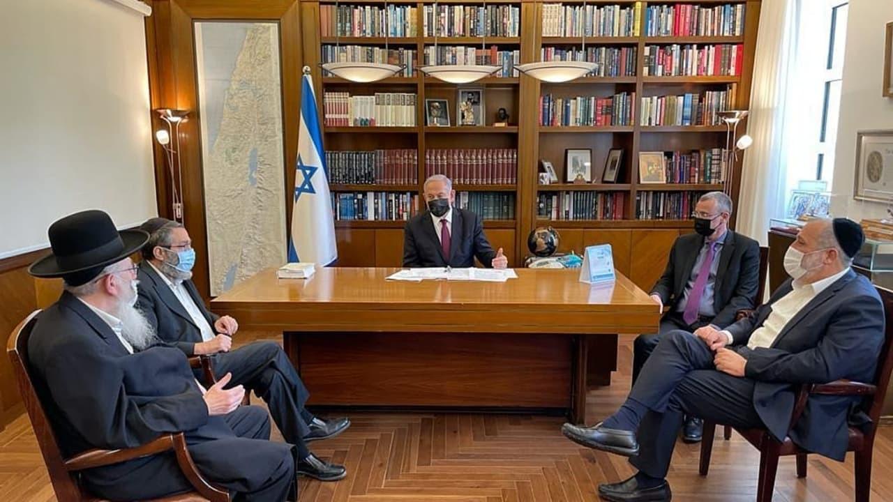 نتنياهو يدعو قادة كتلة اليمين إلى اجتماع عاجل لهذا السبب!
