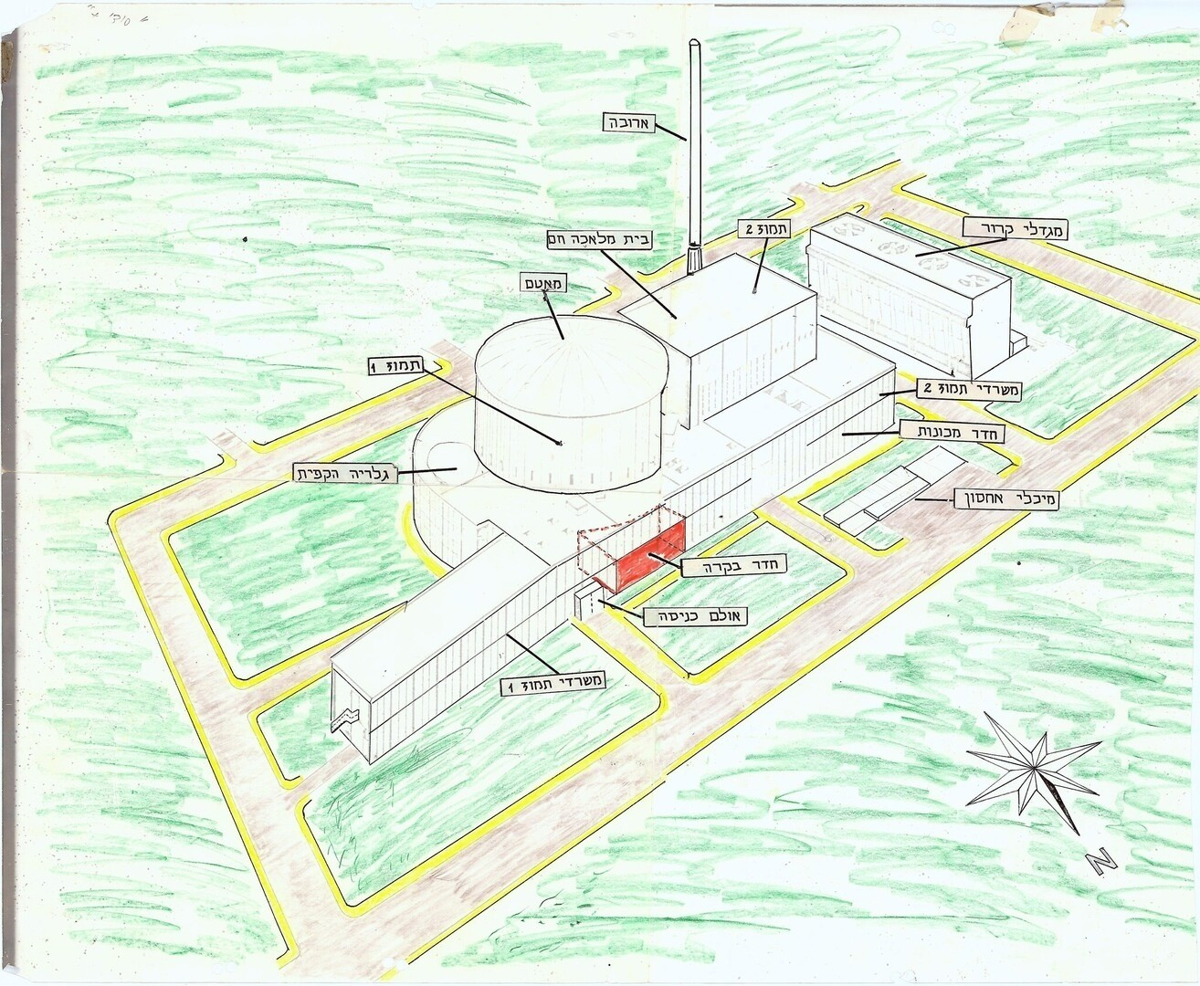 """""""إسرائيل"""" تنشر وثائق جديدة عن قصفها مفاعل تموز العراقي"""