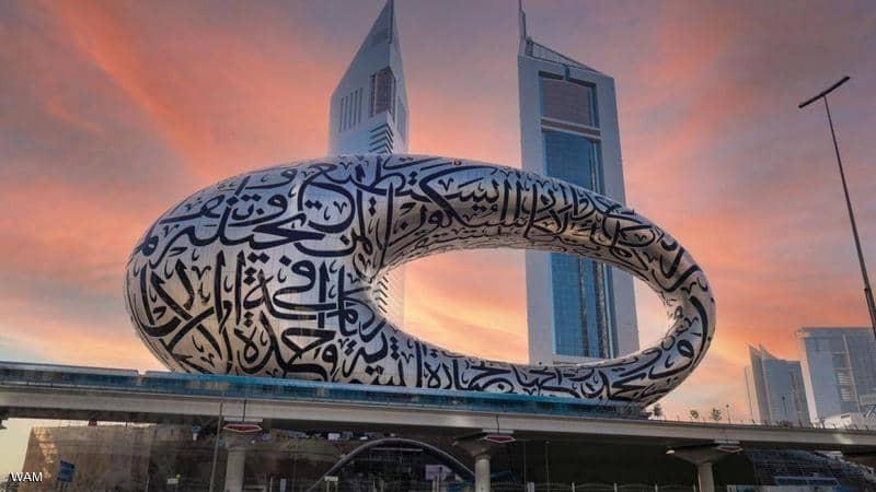 """شاهدوا   اختيار متحف """"دبي المستقبل"""" ضمن الأجمل عالميا"""