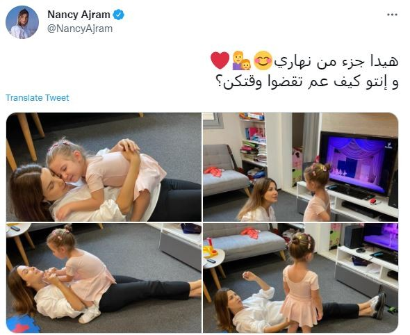 58903-نانسي-عجرم.jpg