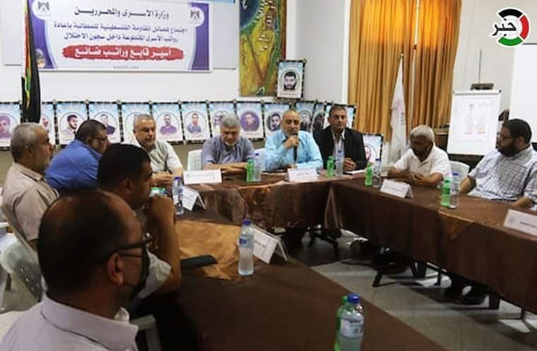 وقفة للفصائل بغزة للمطالبة بإعادة رواتب الأسرى المقطوعة رواتبهم
