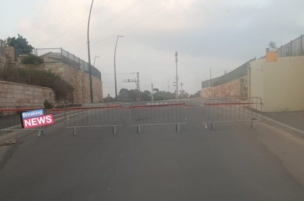 شاهد.. الاحتلال ينصب حواجز لمنع عبور المستوطنين لمنطقة مطلة على غزة