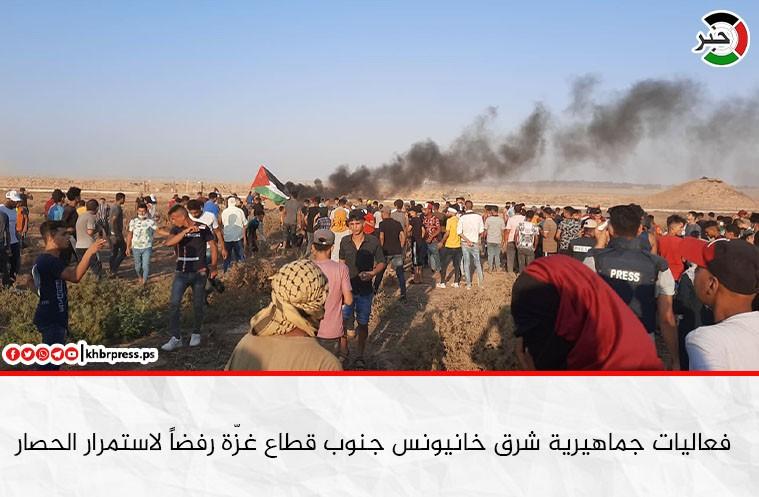 بالفيديو والصور: إصابات في مواجهات مع قوات الاحتلال جنوب قطاع غزّة