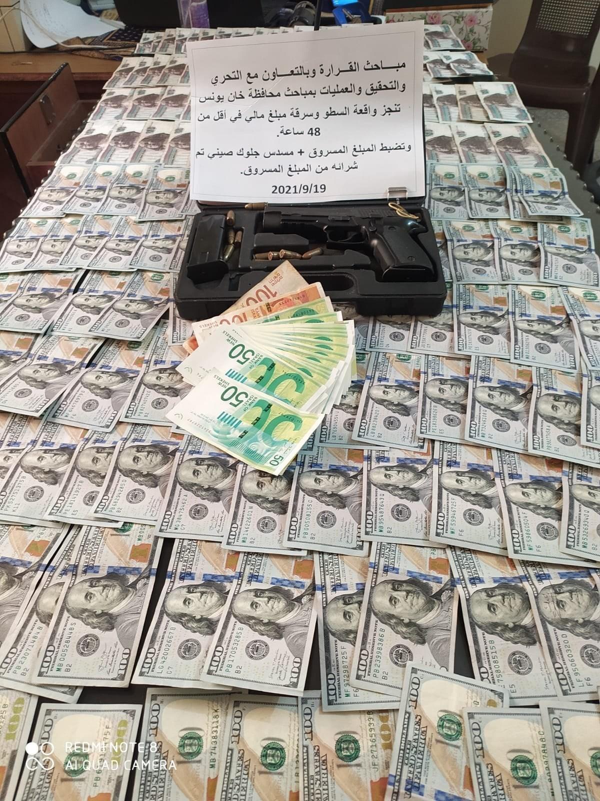 مباحث خانيونس تكشف ملابسات قضية سرقة مبلغ 30 ألف دولار