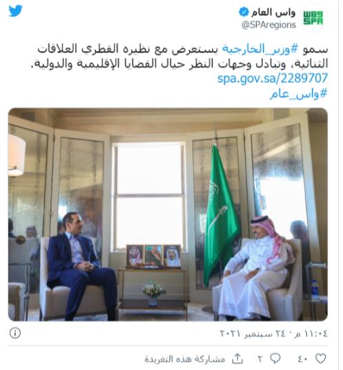 وزير الخارجية القطري يلتقي نظيره السعودي في نيويورك