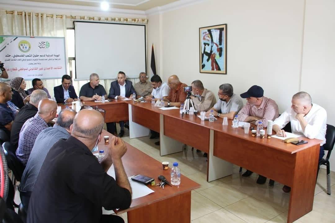 دعوات لضرورة الضغط على السلطة الفلسطينية لإلغاء التقاعد القسري بحق موظفين غزّة